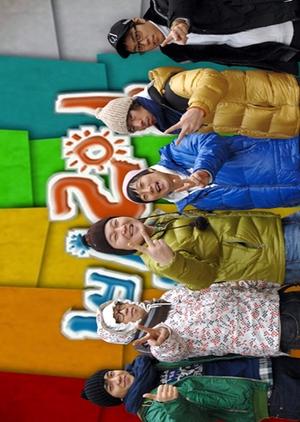 2 Days & 1 Night: Season 1 2007 (South Korea)
