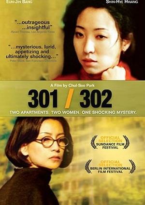 301/302 1995 (South Korea)