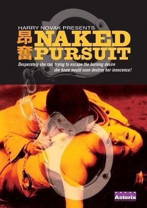 Naked Pursuit 1969 (Japan)