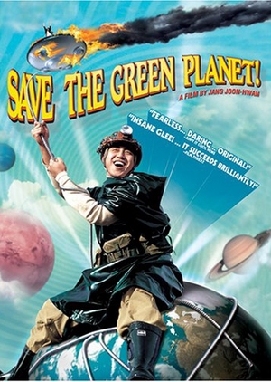 Save The Green Planet! 2003 (South Korea)