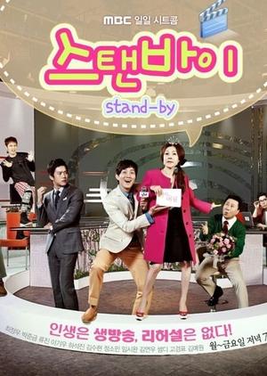 Standby 2012 (South Korea)