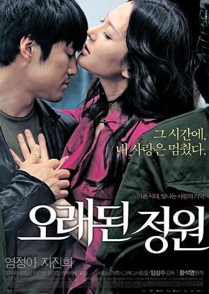 The Old Garden 2007 (South Korea)