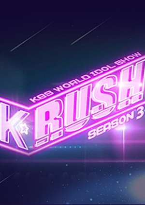K-RUSH: Season 3 2018 (South Korea)
