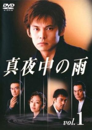 Midnight Rain 2002 (Japan)