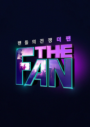 The Fan 2018 (South Korea)
