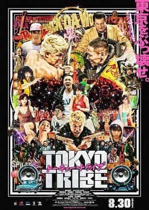 Tokyo Tribe 2014 (Japan)