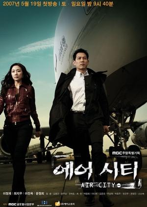 Air City 2007 (South Korea)