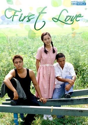 First Love 1996 (South Korea)