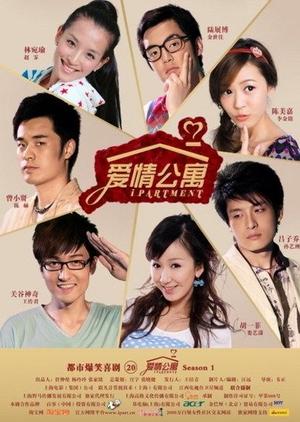 iPartment 2009 (China)
