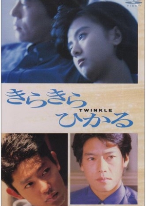 Kira Kira Hikaru 1992 (Japan)