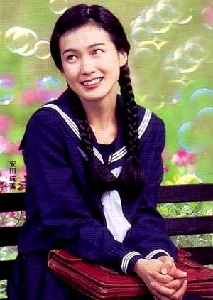 Haruyo, Koi 1994 (Japan)