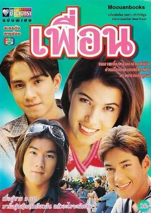Puen 1997 (Thailand)