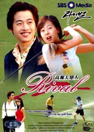 Rival 2002 (South Korea)