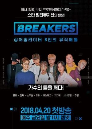 BREAKERS 2018 (South Korea)