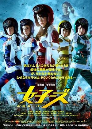 Jossy's 2014 (Japan)