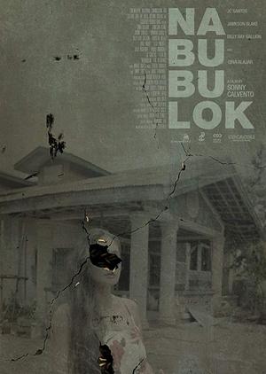 Nabubulok 2017 (Philippines)