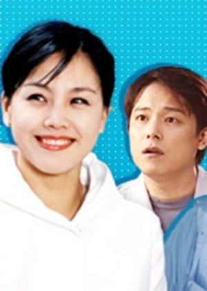Whenever the Heart Beats 2002 (South Korea)