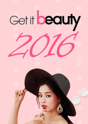 Get It Beauty 2016 2016 (South Korea)