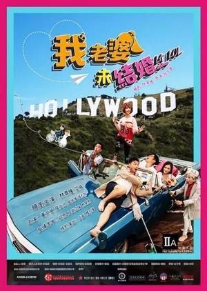 LA LOL 2017 (Hong Kong)