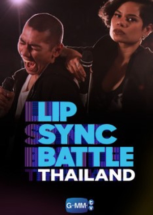 Lip Sync Battle Thailand 2017 (Thailand)