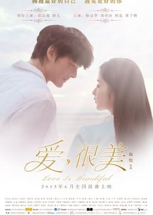 Love Is Beautiful 2013 (China)