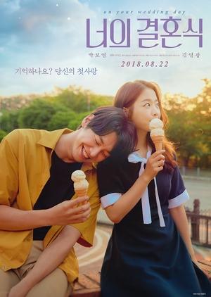 On Your Wedding Day 2018 (South Korea)