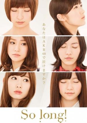 So Long 2013 (Japan)