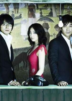 Stranger Than Paradise 2006 (South Korea)