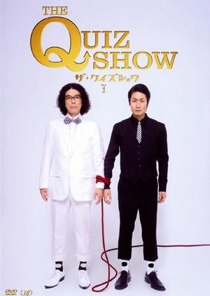 The Quiz Show 2008 (Japan)