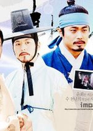 Next 2005 (South Korea)