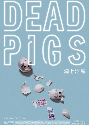 Dead Pigs 2019 (China)