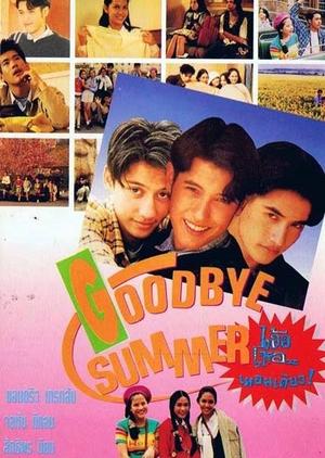 Goodbye Summer 1996 (Thailand)