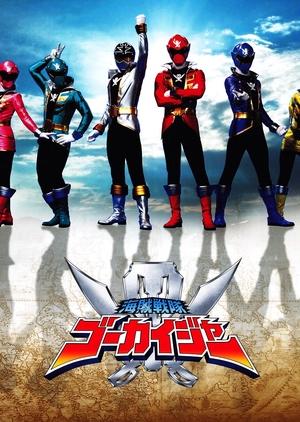 Kaizoku Sentai Goukaiger 2011 (Japan)