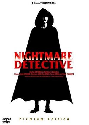 Nightmare Detective 2007 (Japan)