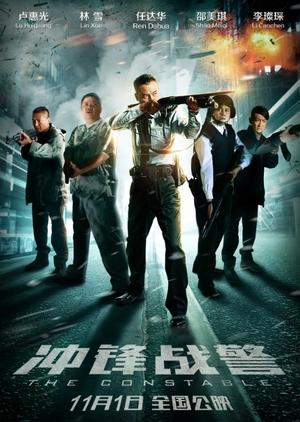 The Constable 2013 (Hong Kong)