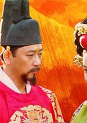 Jang Hee Bin 2002 (South Korea)