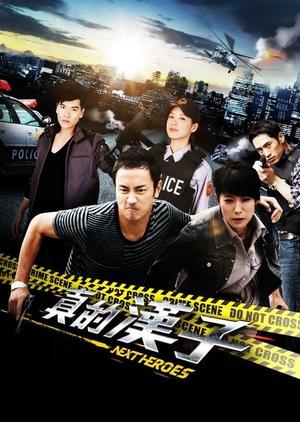 Next Heroes 2011 (Taiwan)