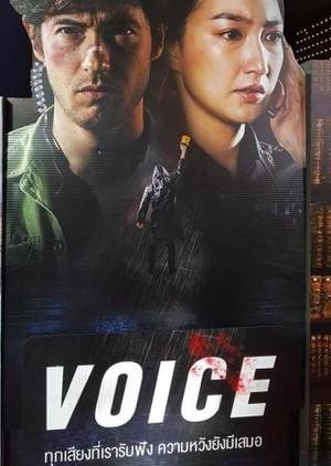 Voice 2019 (Thailand)