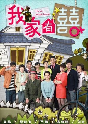 Home, Sweet Home 2012 (China)
