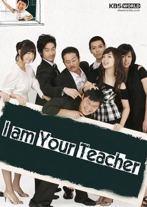 I am Your Teacher 2007 (South Korea)