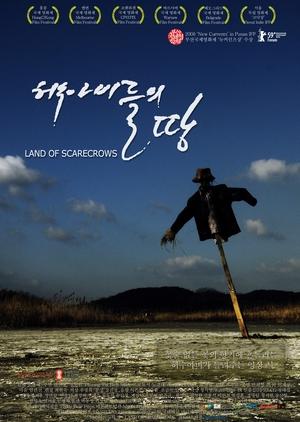 Land of Scarecrows 2009 (South Korea)