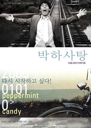 Peppermint Candy 2000 (South Korea)