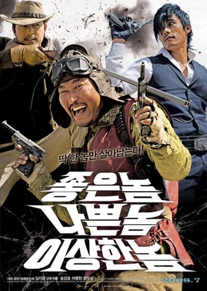 The Good, The Bad, The Weird 2008 (South Korea)
