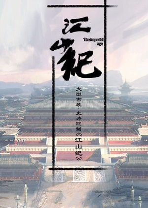 The Imperial Age 2019 (China)