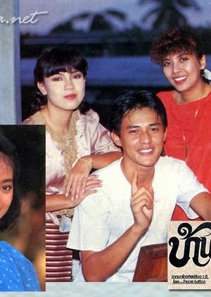 Baan Soi Dao 1984 (Thailand)