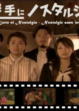 Katte ni Nostalgia 2004 (Japan)