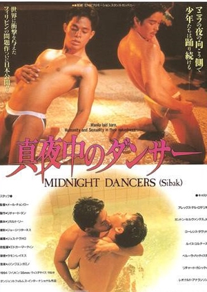 Midnight Dancers 1994 (Philippines)