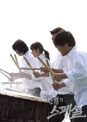 Special of My Life 2006 (South Korea)