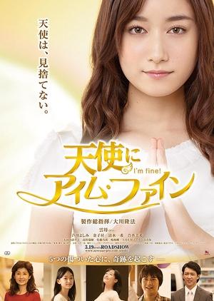 Tenshi ni I'm Fine 2016 (Japan)