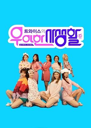 Twice's Elegant Private Life 2016 (South Korea)